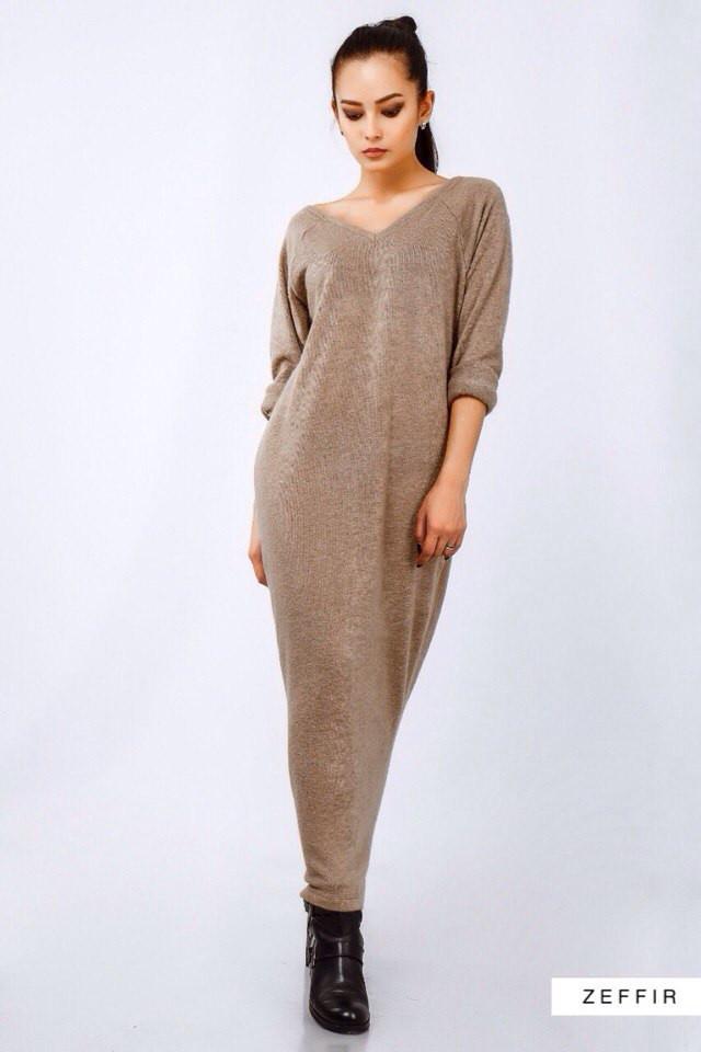 Женская Одежда Л