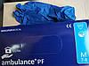 Перчатки резиновые (латексные) Ambulance Ultra (размер M) 7-8, 50 шт./25 пар