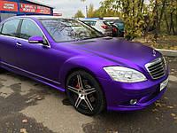 Фиолетовый матовый хром