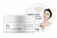 Гидро-гелевые патчи Kuge Bird`s Nest Radiance Gel Eye Mask с экстрактом ласточкиного гнезда 60 шт