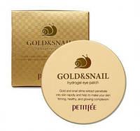 Гидрогелевые патчи с золотом и секретом улитки против морщин PETITFEE Gold & Snail Hydrogel Eye Patch (60шт)