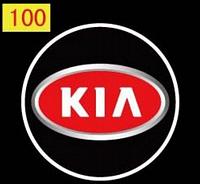 Дверной логотип LED LOGO 100 KIA, Светодиодная подсветка на двери с логотипом