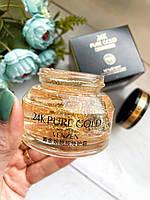 Відновлюючий крем-гель для обличчя з колоїдним золотом Venzen 24K Gold Skin Care