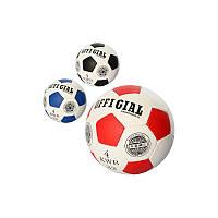 М'яч футбольний OFFICIAL розмір №4, вага 400г.