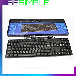 Дротова клавіатура/Комп'ютерна клавіатура USB H-880/TJ-818 (31200)K12 (Тип-клавіатура-usb-h-880-31200k12)