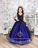 Пышное нарядное платье Камелия на 4-5, 6-7, 8-9 лет, фото 10