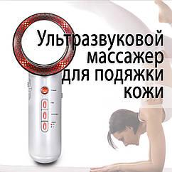 Масажер для обличчя і тіла Doc-team Body 3в1 антицелюлітний, електростимулюючий  для підтяжки шкіри
