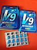 V9 (В9) - стимулятор сексу, 20 таблеток. Гарантований ефект!