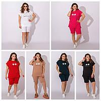 Летний костюм женский большого размера, шорты с карманами, футболка лето 2021, разные цвета, 50-60 Код 609Е
