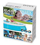 Детский надувной бассейн INTEX 183*51 см 28101 круглый для дома и дачи семейный наливной, фото 3