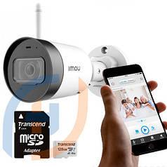 Внешняя система видеонаблюдения на 1 камеру (ІР, 2МП)