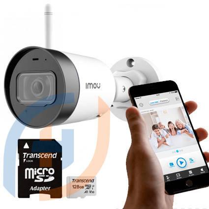 Внешняя система видеонаблюдения на 1 камеру (ІР, 2МП), фото 2