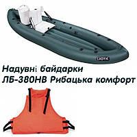 Подарки для активного отдыха, товары для отдыха на воде, надувные байдарки Ладья ЛБ-380НВ байдарки для рыбалки