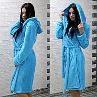 Женский махровый халат на запах голубого цвета