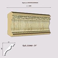 A1060-IV Карниз из дюрополимера