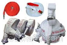 Пожежні рукава 66 мм ГРН-70 для пожежної техніки в Одесі