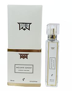 Elite Parfume Byredo Mojave Ghost, унисекс 33 мл