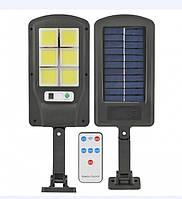 Уличный фонарь на солнечной батарее Solar Light BL BK120-6COB / Фонарь на столб с пультом ДУ