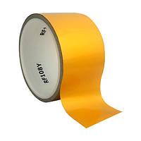 Светоотражающая  - 50мм х 1.5м, желтая - самоклеящаяся лента