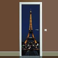 Наклейка на дверь Эйфелева башня 03 650х2000мм виниловая 3Д наклейка декор самоклеящаяся