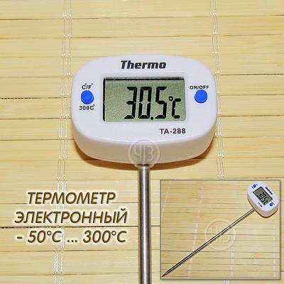 ТЕРМОМЕТРЫ, Весы, Молокомеры, pH метры