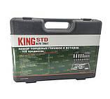 Качественный набор инструментов 108 предметов King STD KSD-108, фото 2