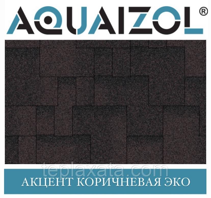 ОПТ - Акваізол СТАНДАРТ Акцент ЕКО коричневий Бітумна черепиця (3 м2/уп) (тільки Харків)