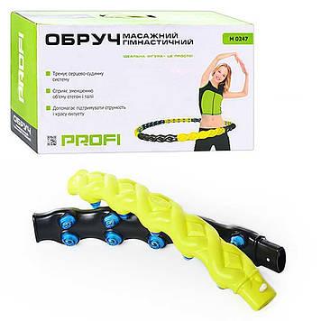 Обруч массажный Profi M диаметром 110 см Тренажер для снижения веса хулахуп Обруч спортивный гимнастический