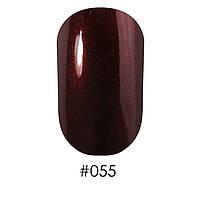 Naomi Лак для ногтей 12мл 055