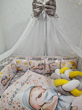 Набор постельного белья в детскую кроватку с балдахином, защитой, одеялом, подушкой Детское постельное бельё