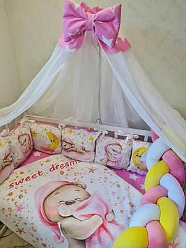 Детское постельное белье в кроватку для новорожденного с балдахином, защитой, одеялом Детское постельное бельё