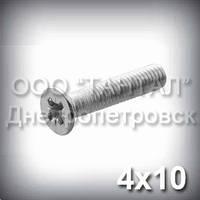 Гвинт М4х10 хрестової шліц ГОСТ 17475-80 (DIN 965, ISO 7046) оцинкований з потайною голівкою