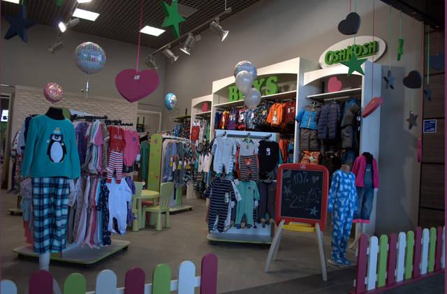 Стойки и стеллажи в магазин детских товаров. торговое оборудование для детского магазина.