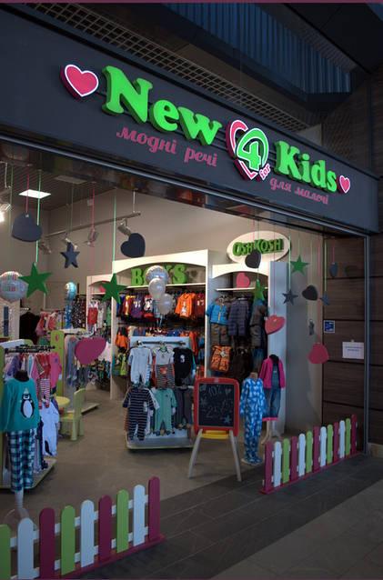 Торговое оборудование для магазина детской одежды. Торговые стеллажи WIKO Киев 0444920940