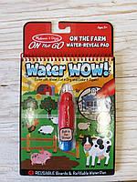 Water Wow багаторазова водна розмальовка