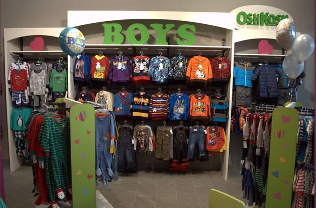 7abee7b836f4 Магазин детской одежды New4Kids» в портфолио компании «ООО «ВГ Групп ...