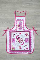 Фартук Lotus Style - Romance FK-08 розовый