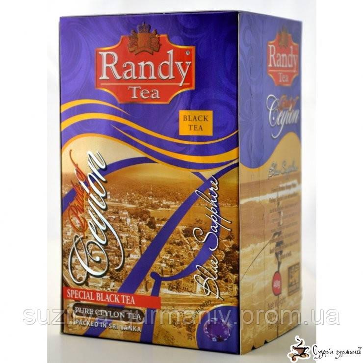 Черный чай RANDY «Голубой сапфир» FBOPF 2г*20 пакет-конвертов