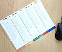 Роздільники пластикові кольорові 1-5 IPL, A4, фото 2