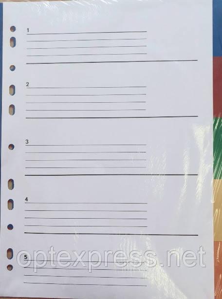 Роздільники пластикові кольорові 1-5 IPL, A4