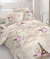 Бязь Gold для постельного белья ширина 220 см