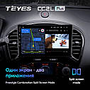 Штатная магнитола Teyes Nissan Juke 2010-2014 Android, фото 4