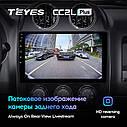 Штатная магнитола Teyes Jeep Compass 2009-2015 Android, фото 4
