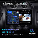 Штатная магнитола Teyes Jeep Compass 2009-2015 Android, фото 5