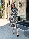 Женское Платье Миди Цветочное С Поясом Белое, фото 8