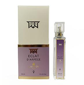 Elite Parfume Lanvin Eclat D'Arpege, женский 33 мл