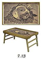 Столик поднос на ножках L Чашка в зернах кофе love( SNL7-13 )