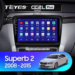 Штатная магнитола Teyes  Skoda SuperB 2008-2015 Android