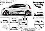 Молдинги на двері для Peugeot 208 3 Door Hatch 2012-2019, фото 9