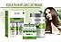 Ампула Идеальный цвет, ламинирование для волос, Inoar CicatriFios ampola, 45 мл, фото 3